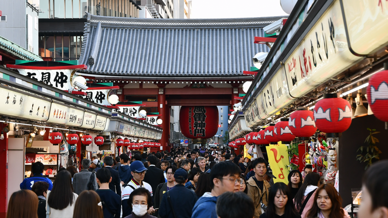Shopping street japonês