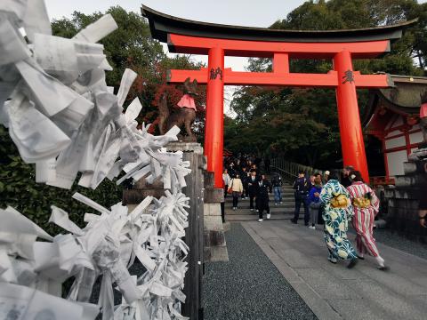 Santuário Fushimi Inari-taisha, Quioto, Japão